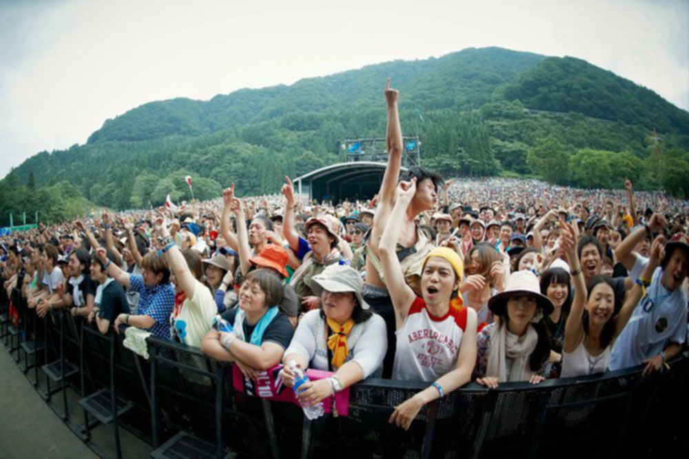 Fuji Rock Fest